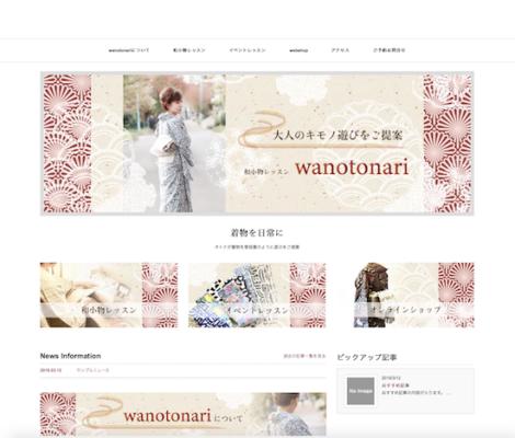 wordPress_02